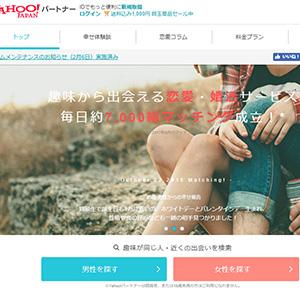 Yahoo!パートナーバナー