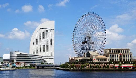 神奈川県(横浜)で婚活パーティーしたい人におすすめのサイトまとめ
