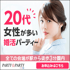 PARTY☆PARTYバナー