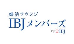 IBJメンバーズのサイトロゴ