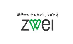 ツヴァイのサイトロゴ